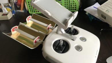 Photo of ドローンのアンテナを拡張できるアンテナブースターを取り付けてみた!