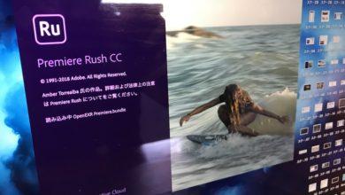 Photo of Premiere Rushで作成されたプロジェクトをPremiere Proに読み込む方法