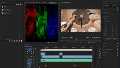 Photo of [Premiere Pro] 新しいバージョンで作成されたプロジェクトファイルを古いバージョンで開く方法
