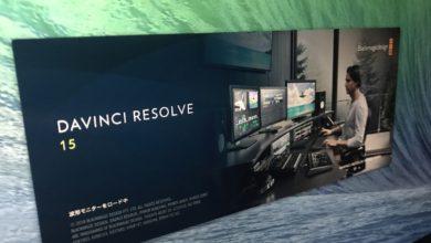 Photo of DaVinci Resolveを使ってみよう!プロジェクトの作成と編集を始める前に知っておきたいこと