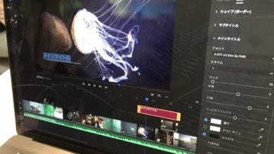 Photo of [Premiere Rush] 作成したエッセンシャルグラフィックスをRushで使用する方法