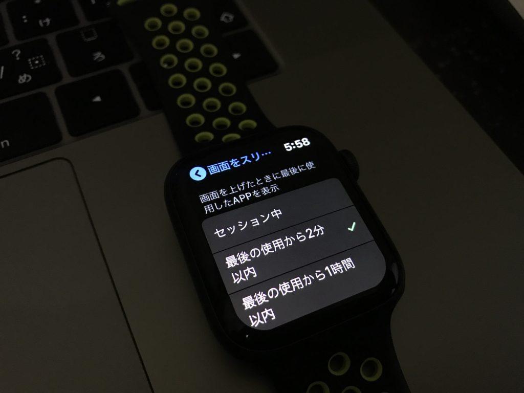 変更 文字 盤 アップル ウォッチ