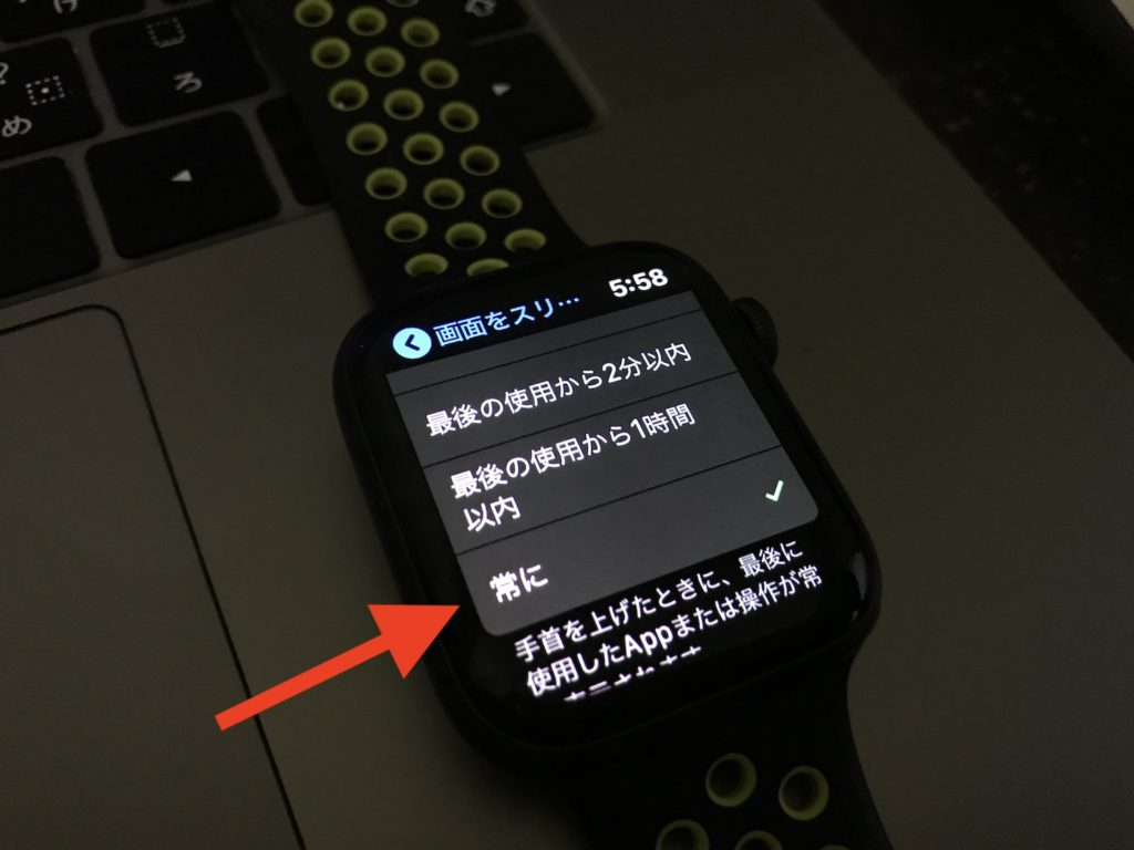 Jailbreakなしで出来る Apple Watchにカスタム文字盤を追加する方法 Curioscene キュリオシーン 映像ハック チュートリアル
