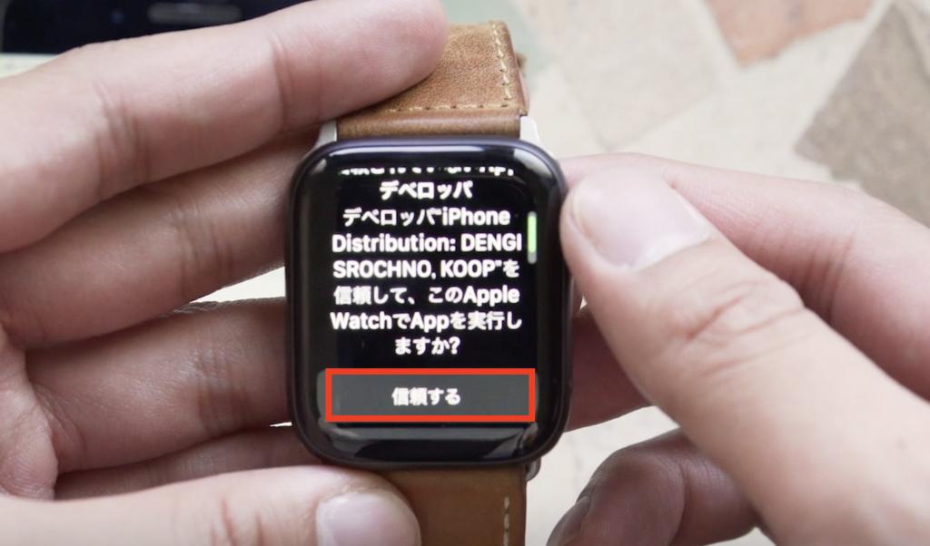 apple watch 文字盤 ダウンロード 無料