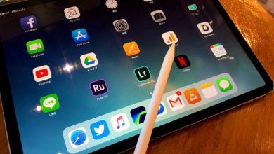 Photo of iPadで映像編集をしよう!iPadに動画メディアを読み込む5つのオススメな方法