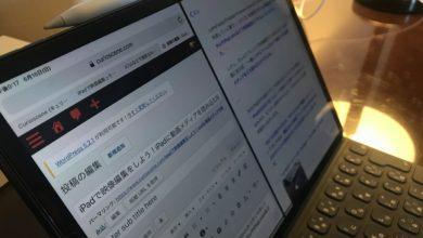 Photo of iPadなどのiOSデバイスでWordPressの記事を書くならUlysses(ユリシーズ)がオススメ!