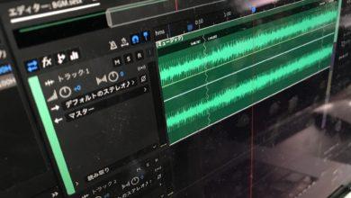Photo of [Audition] Premiere Proなどで使うBGMをシームレスに延長したりループする方法