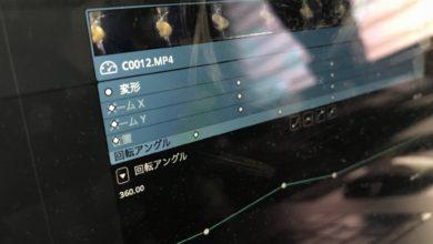 Photo of [DaVinci Resolve] キーフレームを使用して簡単なアニメーションを作ってみよう!