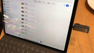 Photo of [LumaFusion] iPadOSやiOS 13のファイルを使って、LumaFusionへ映像素材を読み込む方法