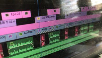 Photo of [Premiere Pro] シーケンスにあるクリップに斜線が表示された時は設定を確認しておこう!