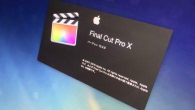 Photo of [Final Cut Pro X] 映像編集をスタートさせよう!ライブラリ、イベントの作成とメディアの読み込み
