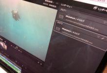 Photo of [DaVinci Resolve] 編集したプロジェクトを好きな動画フォーマットに書き出してみよう!