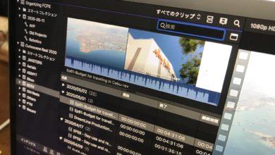 Photo of [Final Cut Pro] 編集前に整理しよう!クリップやBGMなどのメディアを整理する2つの方法