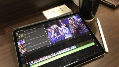 Photo of iPadで映像編集!編集で必要なアプリやオススメなアクセサリーをチェックしてみよう!
