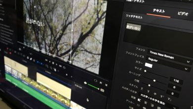 Photo of [DaVinci Resolve] タイトルツールを使ってプロジェクトにテロップなどのテキストを追加してみよう!