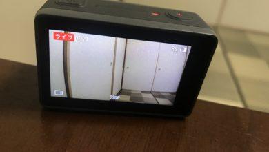 Photo of Osmo Actionを使ってYouTubeやFacebookのライブ配信するための設定を見てみよう!
