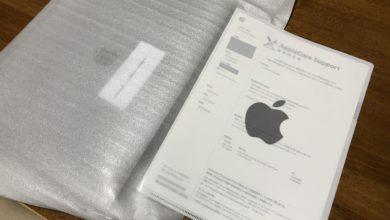 Photo of MacBook Proのカチカチする異音が気になったので、郵送修理をしてみた!