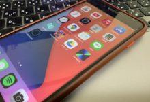 Photo of iPhoneやiPad向けのLumaFusionとLumaFXの違いってなんだろう?使い方もご紹介!