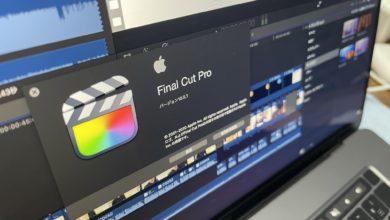 Photo of Premiere ProからFinal Cut Proへシフトして、良かったことと気になること