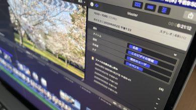 Photo of [Final Cut Pro] 書き出し時に表示されるタグや説明文の編集、削除方法
